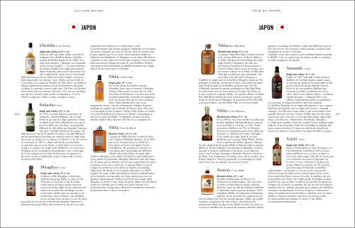 culture whisky page type4