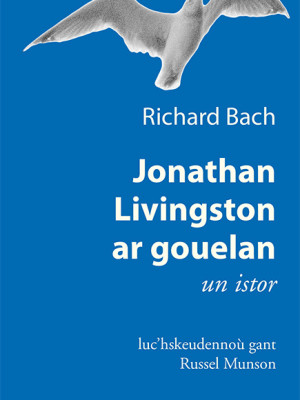 golo_jonathan_livingston